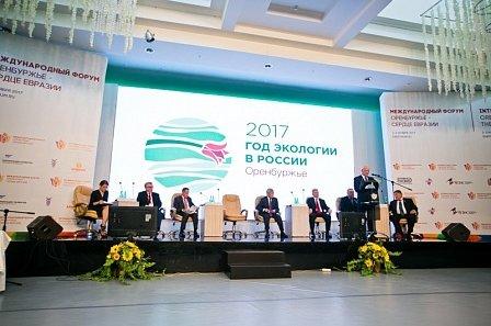 В рамках форума «Оренбуржье – сердце Евразии» провели 37 конгрессных мероприятий