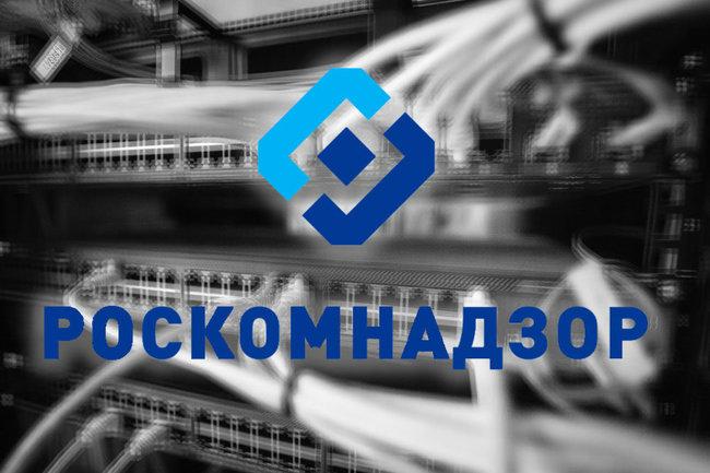 «Логичная инициатива»: в Госдуме рассмотрят поправки РКН о предупреждении утечек персональных данных
