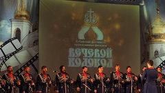 В Краснодаре бесплатно покажут фильмы фестиваля «Вечевой колокол»