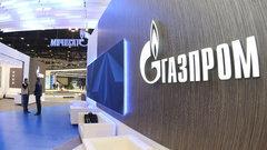«Газпром» заявил оготовности кпереговорам сУкраиной