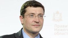 Глеб Никитин объявил о старте голосования по выбору места для установки стелы «Город трудовой доблести»