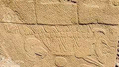 Рельефы древнейшего храма на Земле поведали о падении астероида