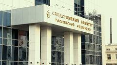 СК РФ и Кузнецова выяснят правду о сбитом в Подмосковье «пьяном» мальчике