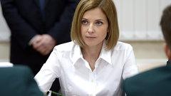 Поклонская возмутилась задержанием на Украине активистки «Волонтеров Победы»