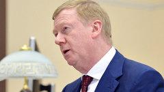 Милов: сращивание бизнеса и государства в России  обеспечил именно Чубайс