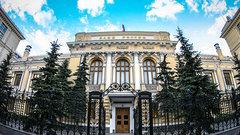 «Бум-банк» лишился лицензии ЦБ
