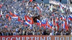 Песков призвал дождаться «предложений президента» по «Бессмертному полку»