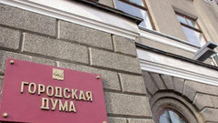Этапы реконструкции Цесовской набережной обсудили в Иркутске