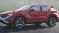 Дизайнеры представили внешность новой Lada XRAY 2.0