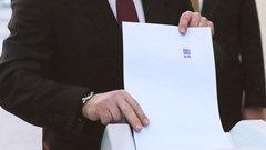 Экс-директор детсада рассказала, как участвовала в фальсификации выборов