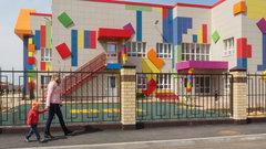 Детский сад «Счастливое детство» открылся в ЖК «Плеханово» в Тюмени