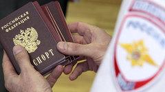 Паспортная лихорадка в Донбассе: как жители ДНР получают гражданство РФ