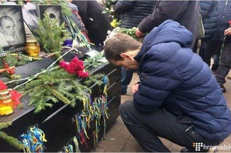 Госдеп почтил героев Небесной сотни итребует отукраинской власти удвоить усилия