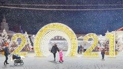 В Воронеже к новому году площадь Ленина оформят за 8,5 млн рублей