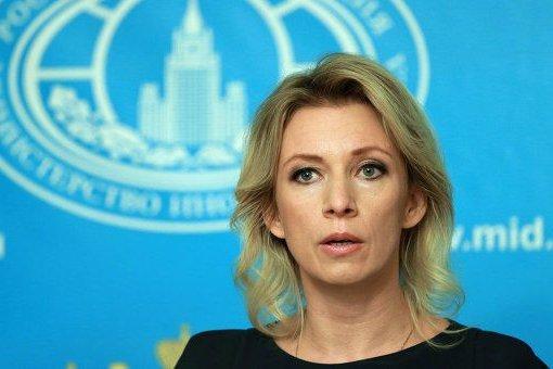 «Все это выглядит абсурдно истранно»,— Захарова прокомментировала «кремлевский доклад»