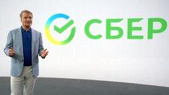 Кашеварова о новом логотипе Сбербанка: «Тратить госденьги на туфту непатриотично»