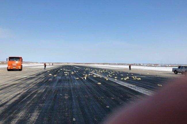 Аэродром Якутска