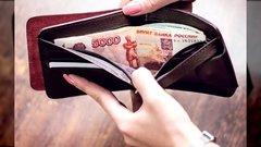 Росстат: четверть доходов россиян – серые зарплаты и криминальные деньги