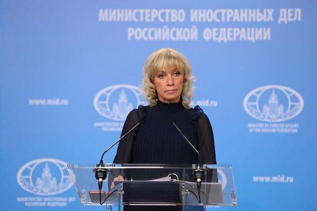 Захарова: Косово – это черная дыра
