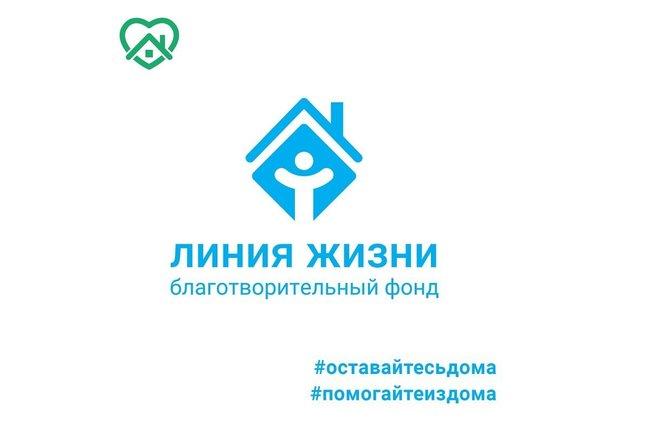 Фонд «Линия жизни» запускает флешмоб #помогайтеиздома