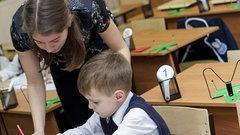 В Пушкине изменилась запись детей в первый класс