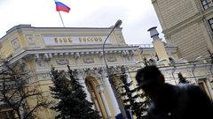 Банк России видит риск эскалации санкций