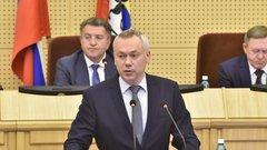 Губернатор Новосибирской области поблагодарил депутатов Заксобрания за конструктивную совместную работу