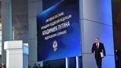 Почему Путин спешит с переустройством власти