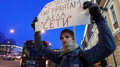 Почему дело «Сети» важно для будущего России— мнение