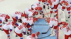 Сборная России по хоккею разгромила чехов в матче Кубка Карьяла