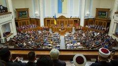 Деньги раздавали прямо на заседании: грандиозный скандал в Раде