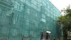 Жильцам аварийного дома по Орджоникидзе в Тюмени оплатят съёмное жильё
