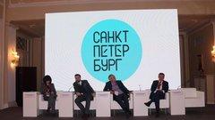 Найдены нарушения в госзакупке скандального логотипа Петербурга