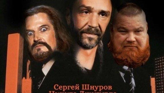 Постер «Брата – 3»