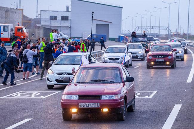 Кубанцы икрымчане ринулись кататься поКрымскому мосту