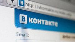 Украинский суд отклонил иск, требующий разрешить «ВКонтакте» и «Одноклассников»