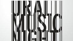 Свердловские власти помогут в подготовке фестиваля Ural Music Night в Екатеринбурге