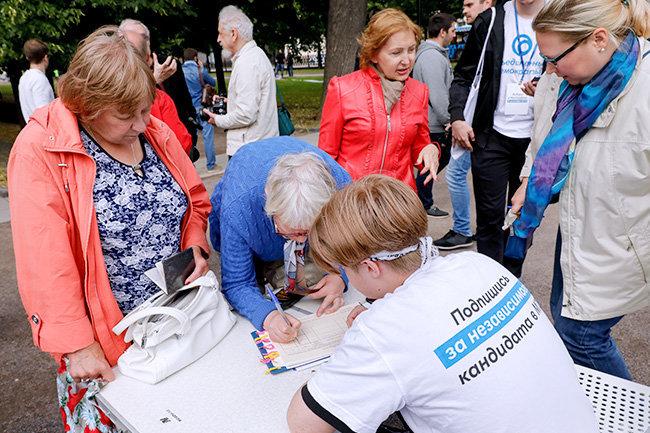сбор подписей москгодума выборы