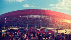 Мэр Екатеринбурга назвал площадки для проведения Универсиады-2023