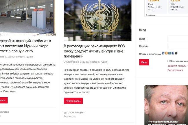 Скриншот сайта bakdar.org