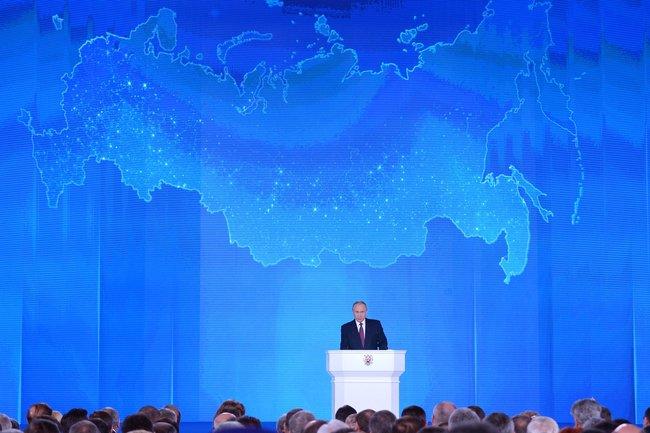 Послание Президента России Владимира Путина Федеральному Собранию