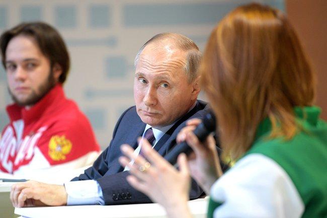 Владимир Путин на VI Всероссийском форуме рабочей молодёжи