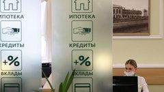 Россиянам могут ограничить выдачу кредитов