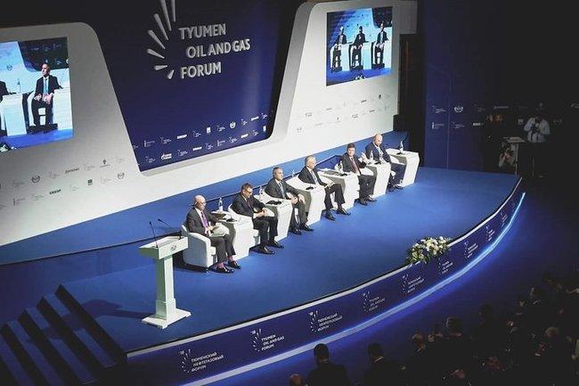 Тюменский нефтегазовый форум (2018)