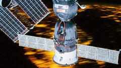 Свердловский регион будет сотрудничать с «Российскими космическими системами»