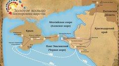 Маршрут «Золотого кольца Боспорского царства» вошел в десятку лучших