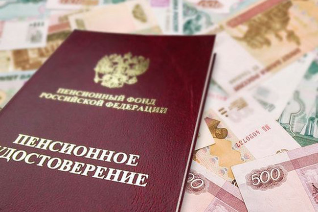 Петиция против повышения пенсионного возраста набрала миллион подписей [В России]