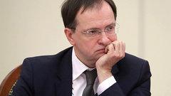 Мединский вНовосибирске признал нехватку денег накультуру врегионах