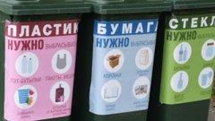 Предприятиям Тюмени пересчитают плату за вывоз ТКО