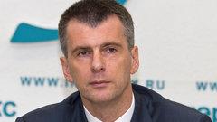 Прохоров отсудил у Навального 1 рубль